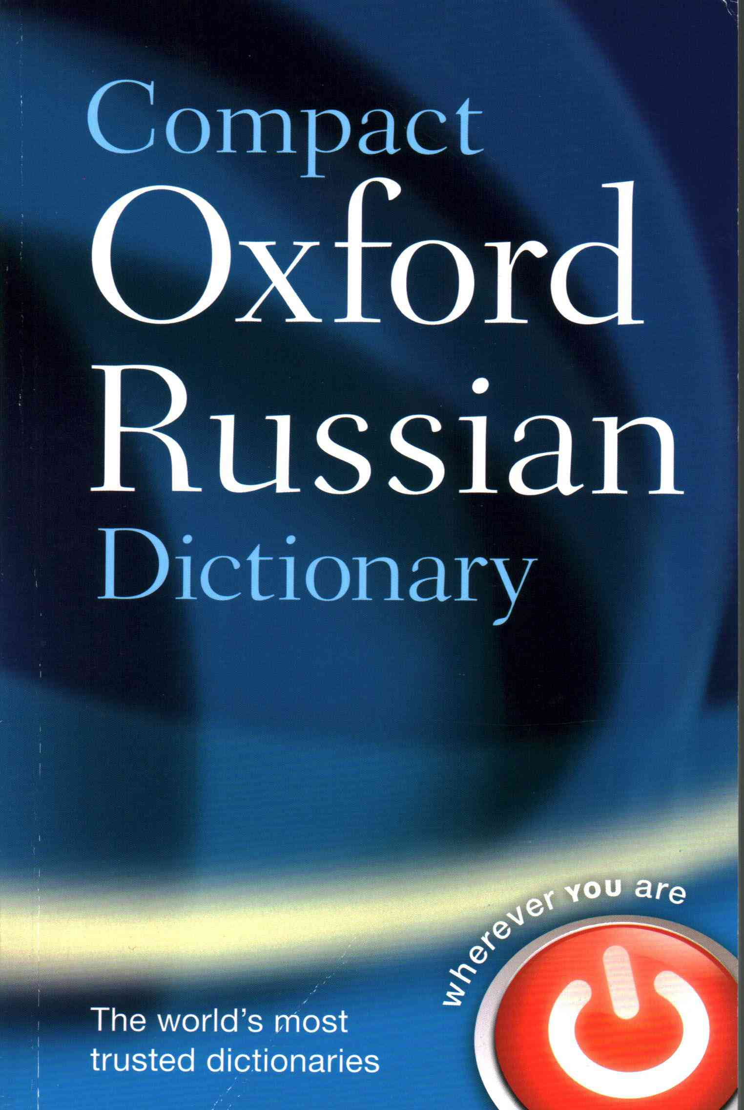 Compact Oxford Russian Dictionary By Oxford University Press (COR)